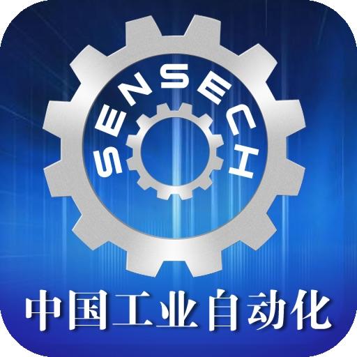 中国工业自动化行业平台