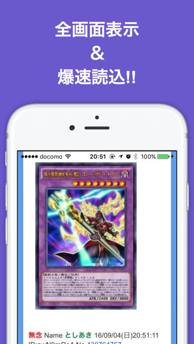 https://is5-ssl.mzstatic.com/image/thumb/Purple62/v4/c6/8d/20/c68d203c-df43-26ce-c33c-cb2ca8cc8084/pr_source.png/392x696bb.png