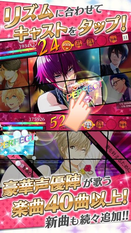 夢色キャスト screenshot-4