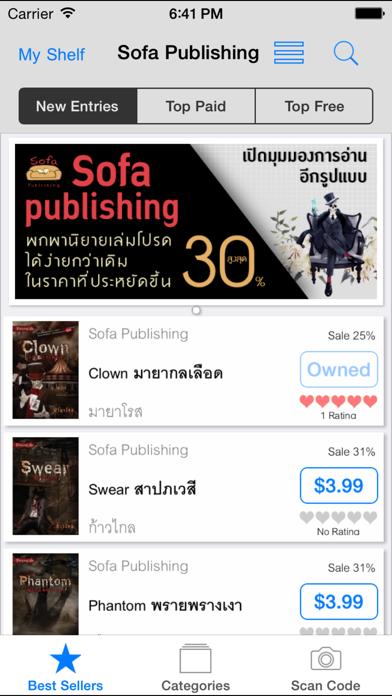 Sofa publishing E-Books Store screenshot three