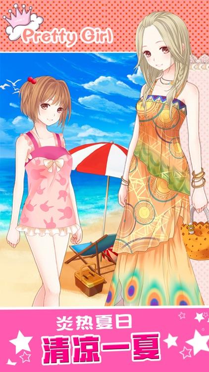 公主派对沙龙-时尚美少女的美容、打扮、换装游戏 screenshot-3