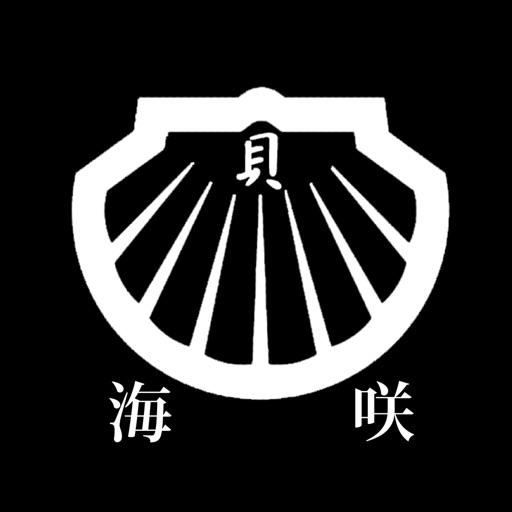 貝鮮蒸家海咲(カイセンムシヤミサキ)