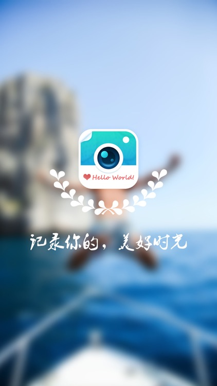 Watermark Camera - Photo Blender, Sticker & Editor screenshot-4