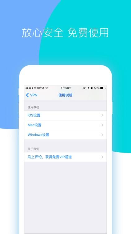 VPN Express- Unlimited Free VPN