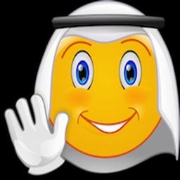 Arabic Stickers