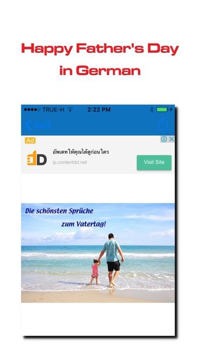 Father's Day Wishes CardScreenshot von 2