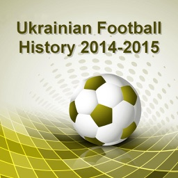Ukrainian Football - History 2014-2015