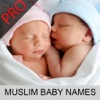 Islamic Baby Names Pro - Baby names & Girl names  with Meanings