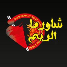 Shawerma ElReem