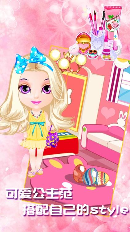 公主的舞会-女孩子的美容、换装、装扮游戏