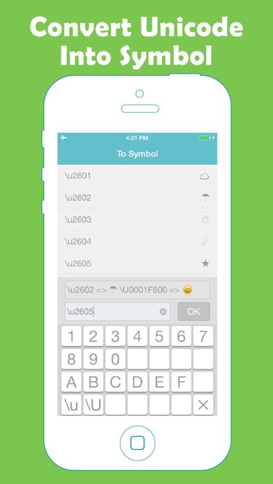 ユニコード・コンバータ - 文字コードの解析、変換のおすすめ画像1