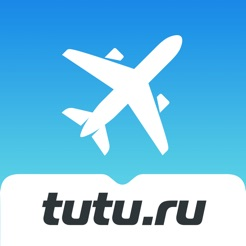 Туту.ру купить билет на самолет где купить авиабилеты в алуште