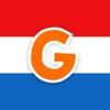 Gezellig & Gratis! - iPhoneアプリ