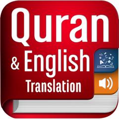 Quran & English Translation ( Text & Audio )
