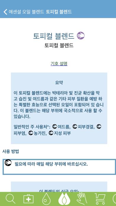 Modern Essentials Koreanのおすすめ画像4