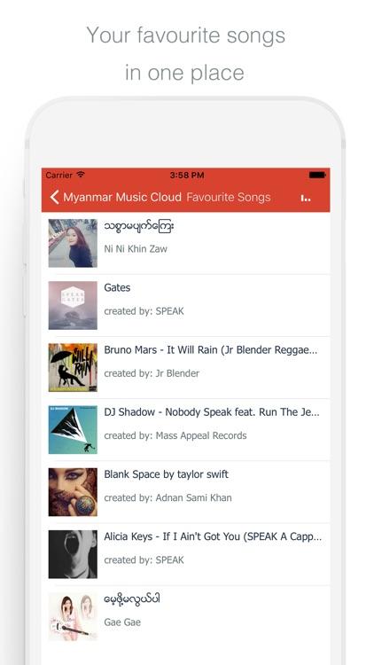 Myanmar Music Cloud - Enjoy Myanmar Songs screenshot-3