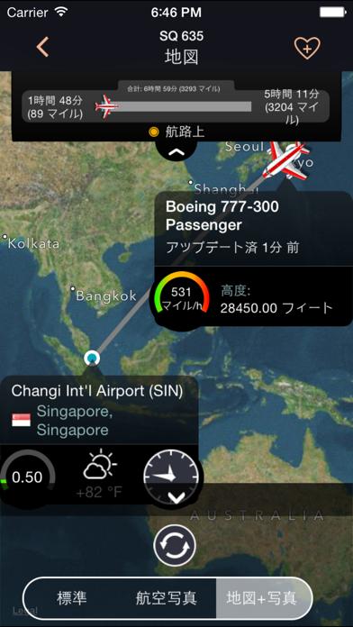 Airline Flight Status... screenshot1