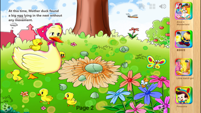 Screenshot #1 pour Ugly Duckling - iBigToy