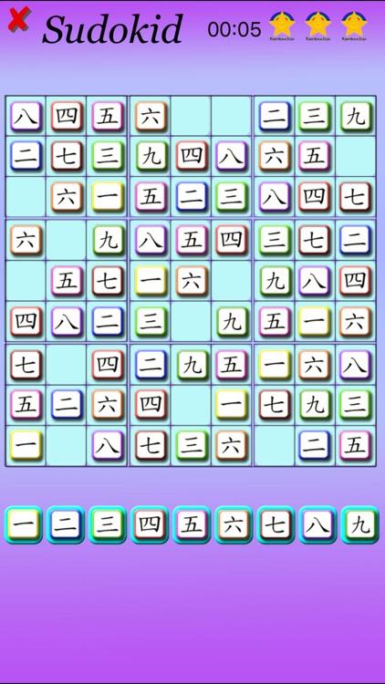 Sudokid screenshot-3