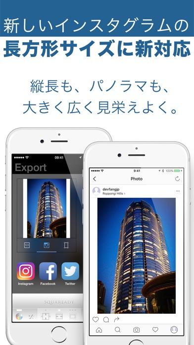 正方形さま screenshot1