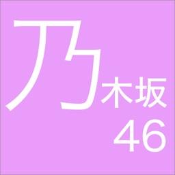 動画まとめ for 乃木坂46