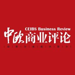 中欧商业评论·悦读网版