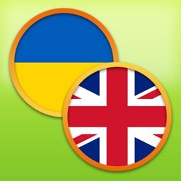 English Ukrainian Dictionary Free