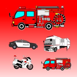 Which is the same Emergency Vehicle (Fire Truck, Ambulance ,Police Car)?