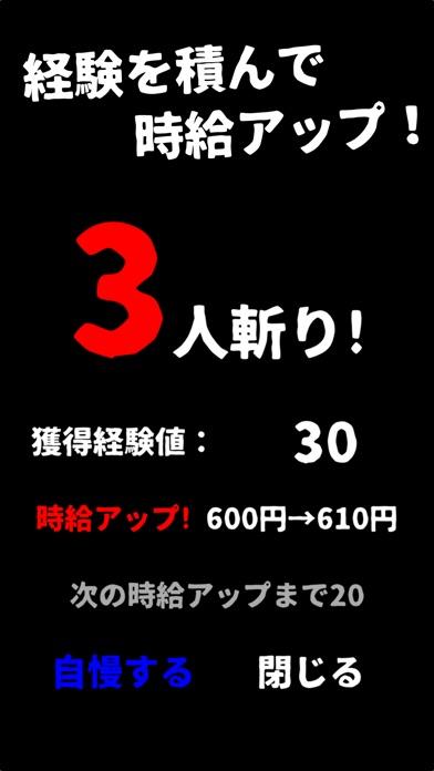 脳トレ!レジ太郎-無料おつり計算 脳トレ簡単ゲーム-3