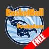 バスケットボール語彙無料