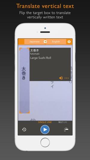 Waygo - Chinese, Japanese, and Korean Translator on the App Store