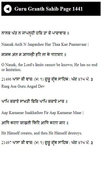 Guru Granth Sahib Part 3 screenshot-4