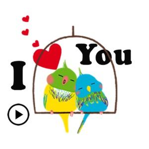 Animated Bird Greeting Sticker