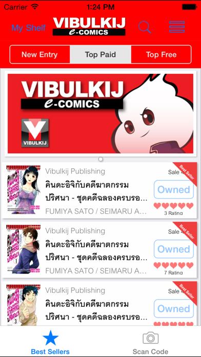 Vibulkij screenshot three