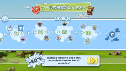 Clouds & Sheep 2 Premium ScreenShot4