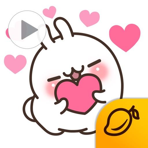 PPOYA ani - Mango Sticker
