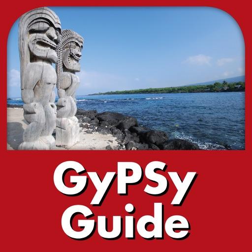 Big Island Full Island GyPSy Tour - Hawaii