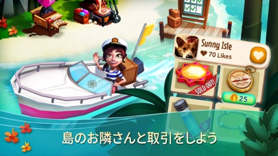 FarmVille: Tropic Escapeのスクリーンショット5