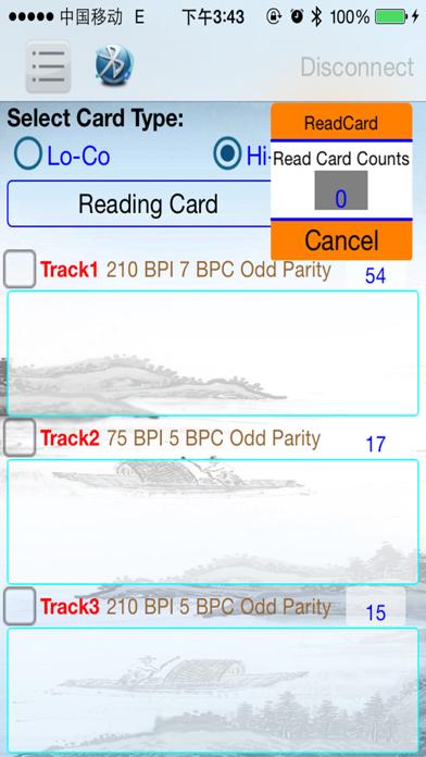 MSRX6BT App Download - Android APK