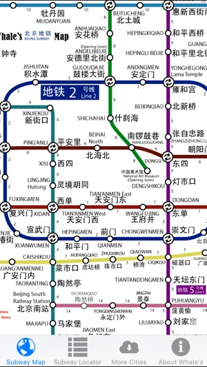 Beijing Subway Map 2017 Legend.Whale S Beijing Subway Metro Map 鲸北京地铁地图 On The App Store