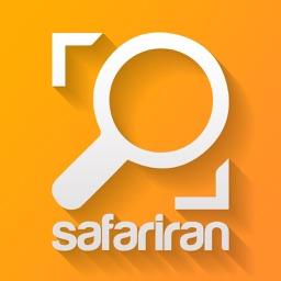 safarIran
