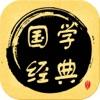 国学经典-三字经、百家姓、千字文幼儿动画版