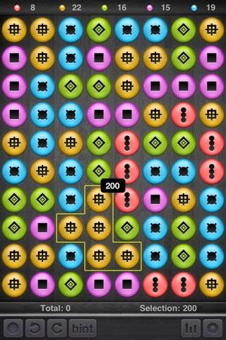 さめがめ screenshot1