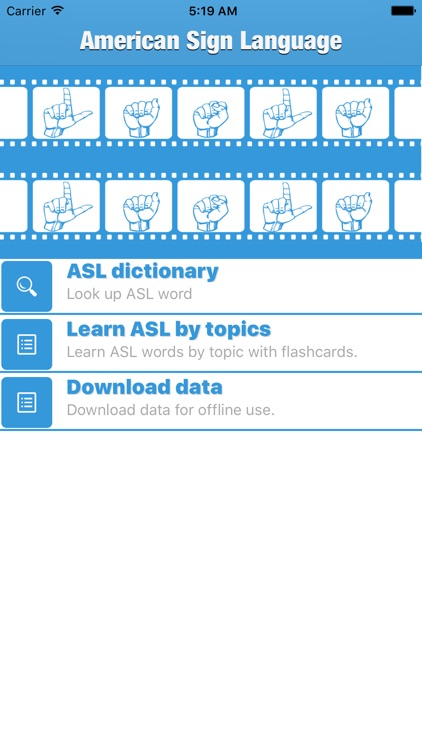 ASL video dictionary