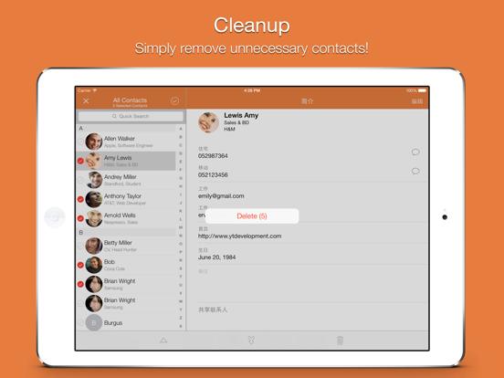Cleaner Pro . Screenshots