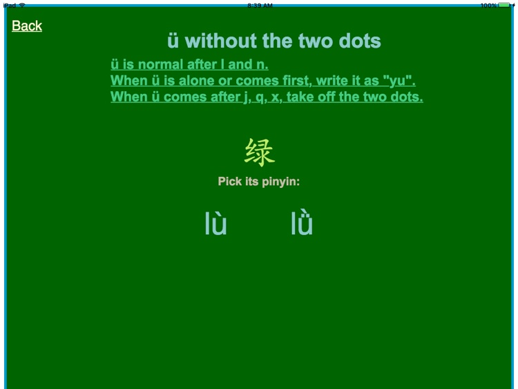 MLP Chinese HW screenshot-1