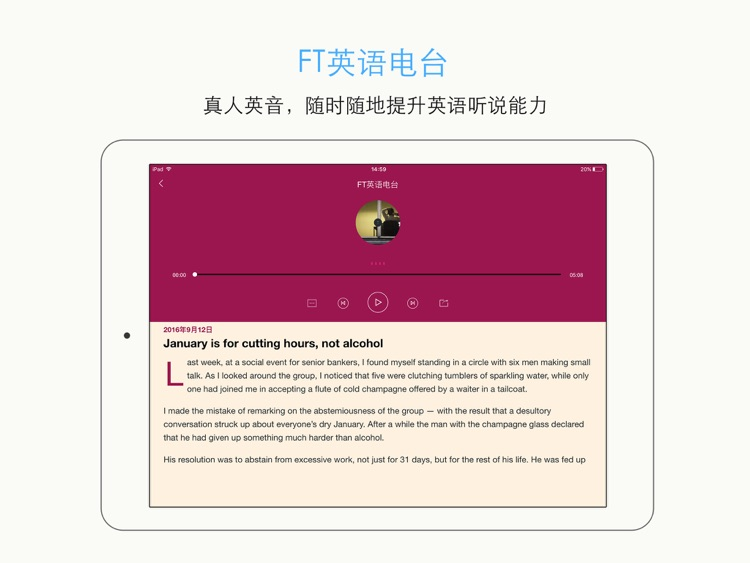 FTChines for iPad (Financial Times Chinese) screenshot-4
