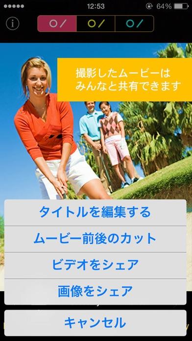 ゴルフ・スイングチェック ScreenShot3