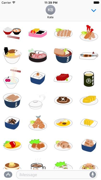 Japanese Food Sticker 日本の晩御飯-夏-