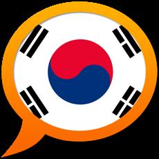 韩语 - 多种语言 字典 for mac